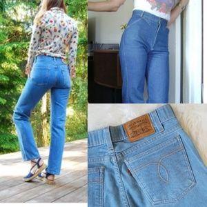 Vintage 70s Levi's Straight Leg Jeans